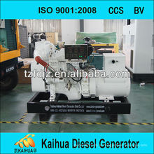 CCS и BV approved 50kva CUMMINS marine generator for sale
