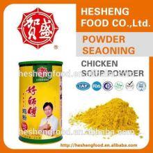 Nasi Egg yolk beef artificial flavor chicken powder
