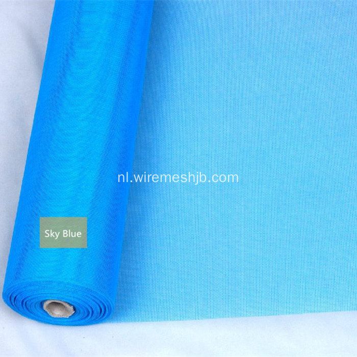 120g/㎡ Fiberglass Window Screen Mesh