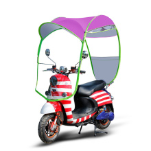 В17 скутер зонтик водонепроницаемый велосипед зонт мотоцикл зонт