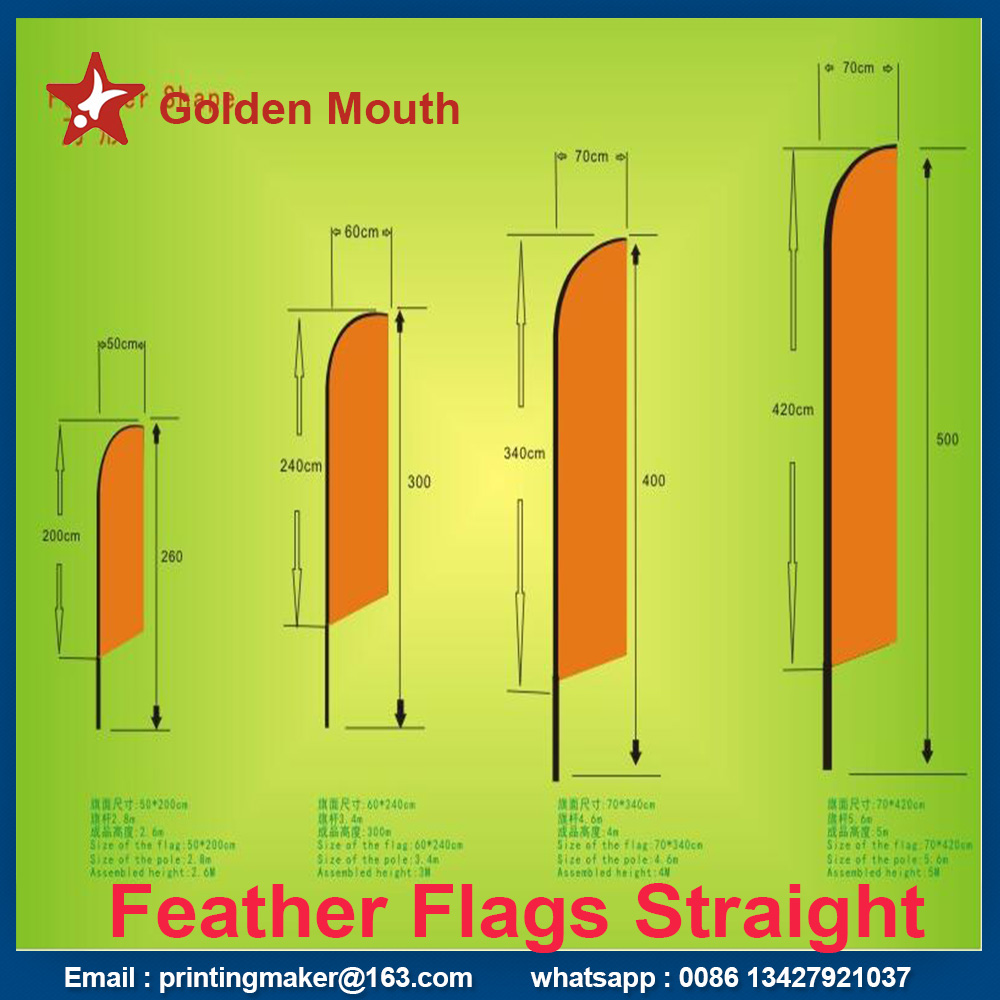 feather flag straight