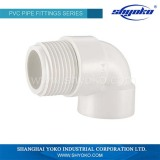 Muti style pvc/cpvc thread elbow