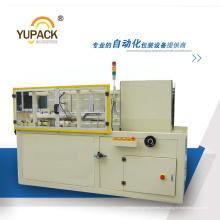 Высокоскоростной ускоритель картона / Монтажная машина / Открывающая машина с управлением ПЛК