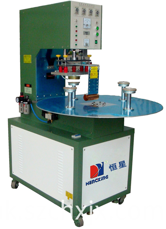 5KW PVC fabric high frequency welding machine