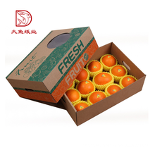 Bulk wholesale Custom printed personalized fruit big box paper packaging