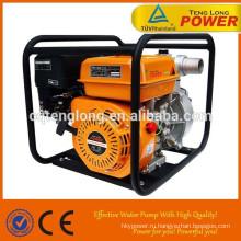Горячие Продажа TLQGZ50-30 6.5hp Mini бензин/керосин/LPG двигателя насос воды