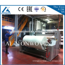 SMS PP Nonwoven Extruder Fabric Making Machine