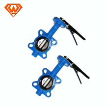 ss 316 butterfly valve supplier