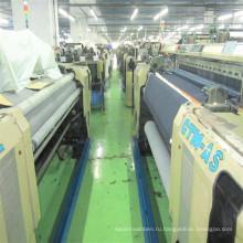 Подержанная Picanol Бывшее в употреблении высокоскоростное машинное оборудование для ткацких станков Picanol