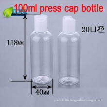 100ml Round Press Cap Plastic Lotion Bottle, Disc Top Cap Bottle for Cosmetic