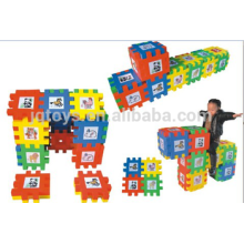 large kids cheap educational toy