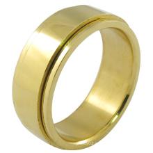 Школьный перстень