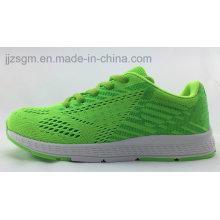 Изысканный Flyknit Спортивная обувь, унисекс