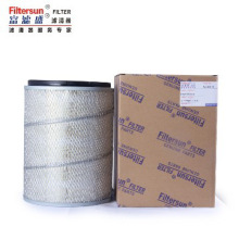 Nissan Air Filter 16546-89TA0