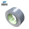 Decoration roofing ceiling gutter curtain wall 1080p Aluminum Coil 3003 h14 aluminum