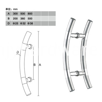 Double Side Glass Pull Door Handle