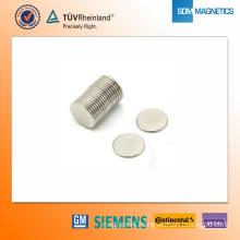 D12*1mm N42 Neodymium Magnet