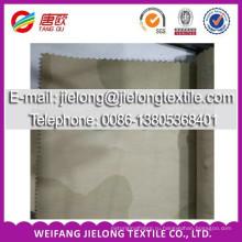 высокое качество 200gsm поднимают камуфляж Саржа Т/C напечатал шток ткани для одежды