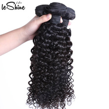 Brazilin Water Wave Bundles Curly Bundles And Frontal
