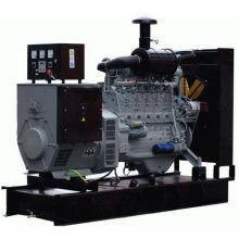 687.5kVA Deutz Diesel Generating Set