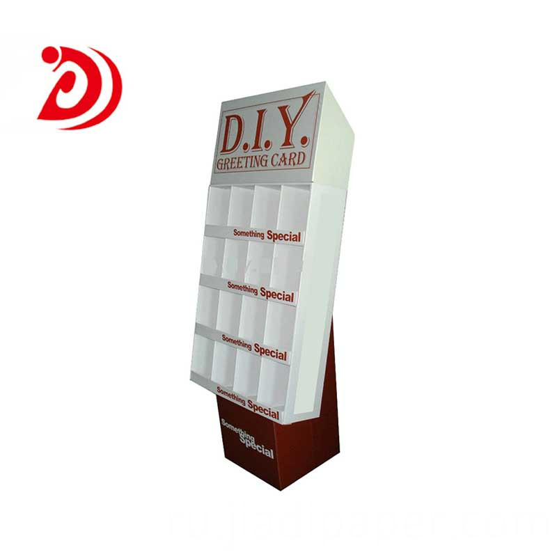Chocolate bar display stand