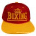 Baseball Cap with Logo Bb241