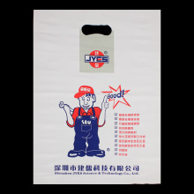 Wholesale Die Cut Shopping Clear Plastic Bag
