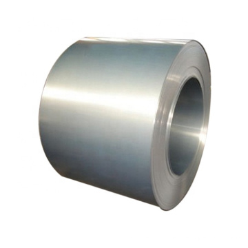 42CrNiMoV GJB8741-2015 stainless steel coils sheets armor 10CrNiCu