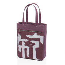 Women Casual Canvas Shoulder Bag Line Painting Print Shopping Bag Cotton Cloth Lady Handbag Eco Reusable Large Tote Shopper Bags