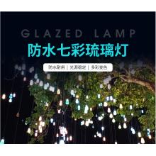 LED-Glasleuchten im Freien