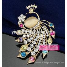 Мода ювелирные изделия павлины кристалл животных брошь