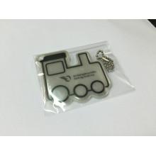 Reflective Keychain