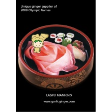 Pickled sushi ginger pink