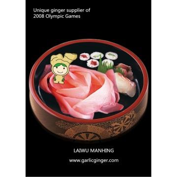Pickled sushi ginger pink