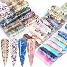 50pcs Holographic Laser Starry Sky Nail Stickers Colorful Nail Art Foil Butterfly Transfer Sticker