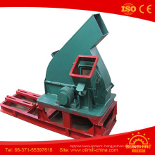 Wood Chipper Machine Price Wood Chipper for Sale