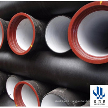 Ductile Cast Iron Pipes with High Quality