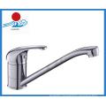 Single Handle Kitchen Mixer Brass Water Faucet (ZR21605)