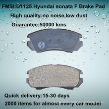 D1125 Hyundai sonata car brake pad