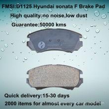 D1125 Hyundai sonata carro freio pad