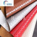 PVC Imitation Leather Anti-Mildew Sofa Fabric