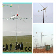 ¡Seguridad! alto lugar 20kw viento turbina eólica, viento energía generador 5kw, generador molino de viento