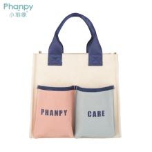 PH100529-1 Phanpy Yichu Mom Bag Tote-Colorful Series White