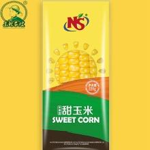 embalagem a vácuo de milho doce
