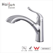 Haijun 2017 Hot-Sale Guangzhou cUpc Thermostatic Water Saving Basin Faucet