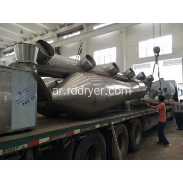 Zlg Fliud Bed Dryer for Gluconic Acid Granular