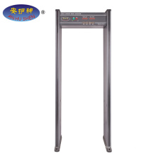 Walk Through Metal Detector Gate for airport/Station use