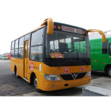 Low Price School Bus in Sales Promotion