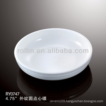 healthy durable white porcelain oven safe dissert dish