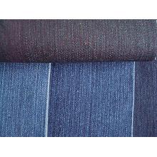 Tissu à manches courtes en coton stretch